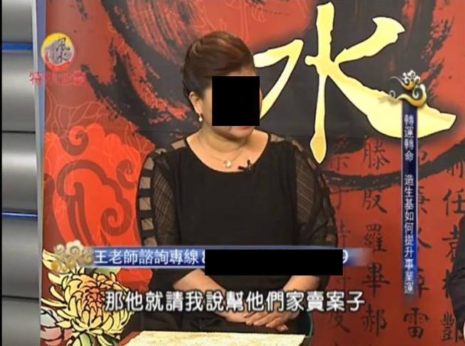 廖女在節目上指出,少東讓她銷售建案,成為金牌代銷。(翻攝自Youtube)