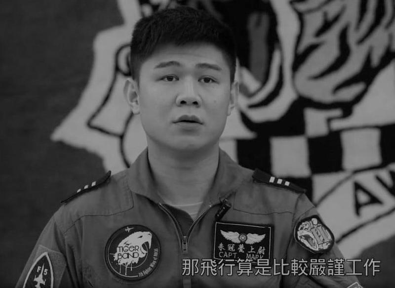 朱冠甍今駕駛F-5E戰機發生意外,他在墜海前「彈飛跳傘」,但被救起送醫仍宣告不治。(翻攝自IDF經國號臉書粉專)