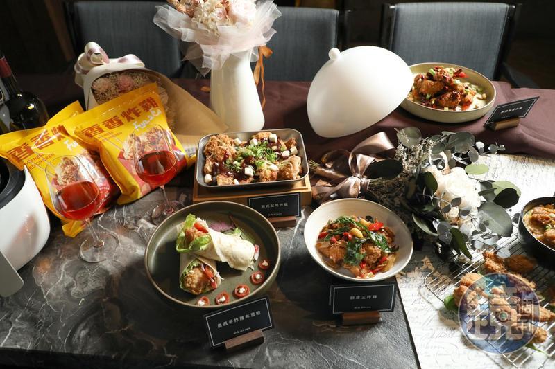 「繼光香香雞」開業47年來,首度推出冷凍食品,請來各方主廚開發炸雞應用到各式料理的可能性。