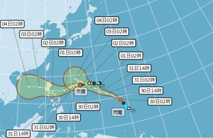 颱風路徑潛勢預報。(翻攝自中央氣象局)