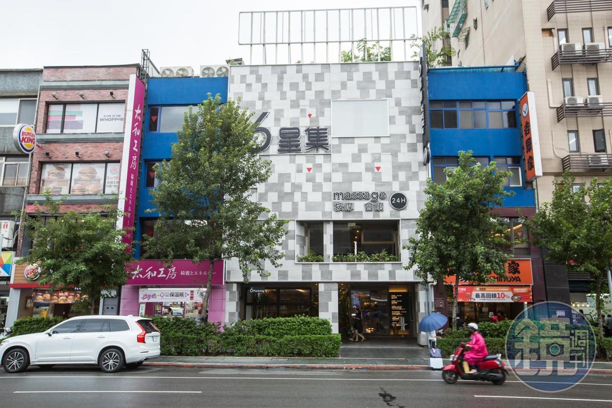 南京總部有300多坪,是6星集的起家厝。