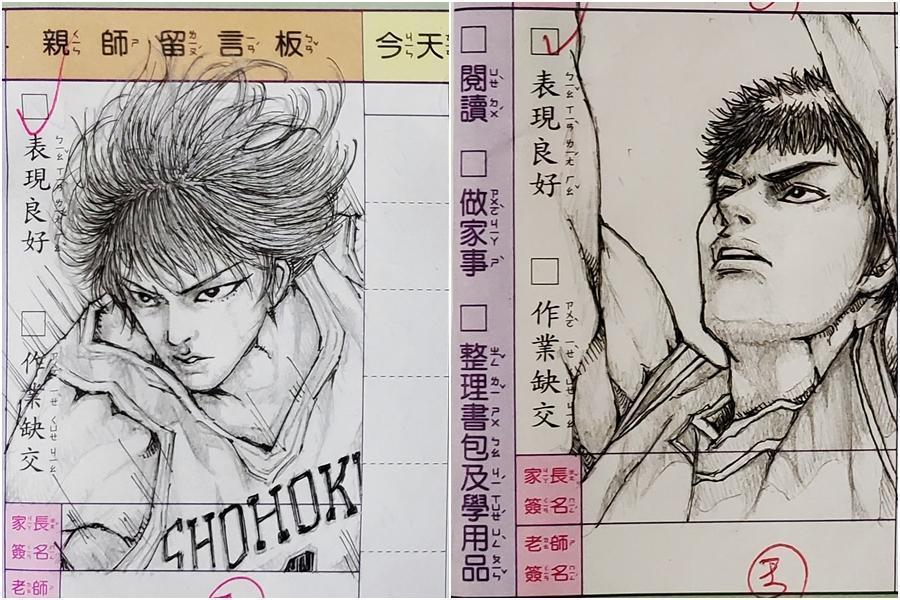 流川楓(左)、三井壽(右)都被畫進聯絡簿裡。(翻攝自爆廢1公社)