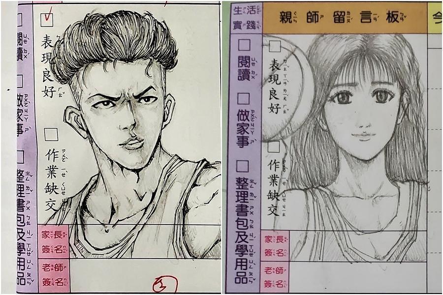 一位爸爸將湘北籃球隊畫進聯絡簿裡,網友大讚:「沒當漫畫家可惜了」。(翻攝自爆廢1公社)