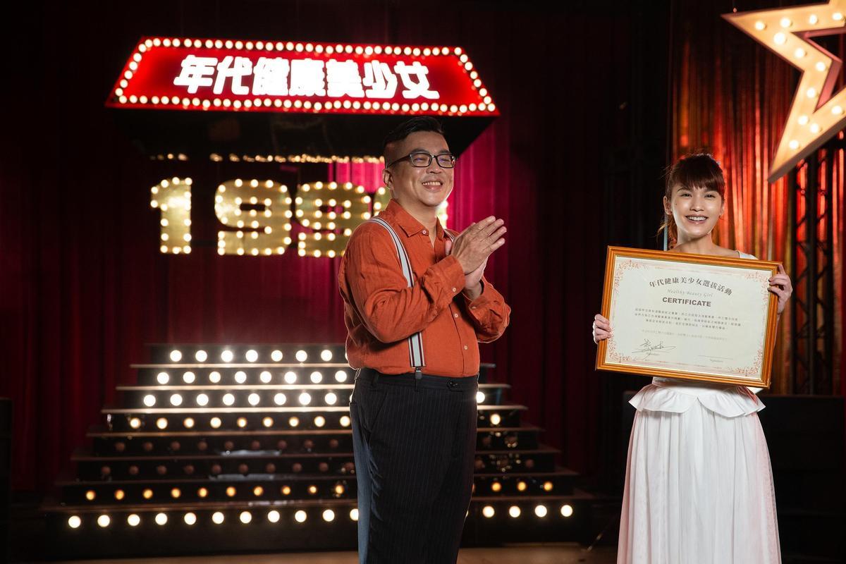 楊丞琳重演過往參加選拔。(EMI提供)