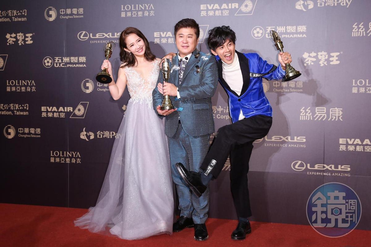 胡瓜(中)主持多年的《綜藝大集合》,在2018年奪下金鐘綜藝節目主持人獎。左為謝忻、右為阿翔。