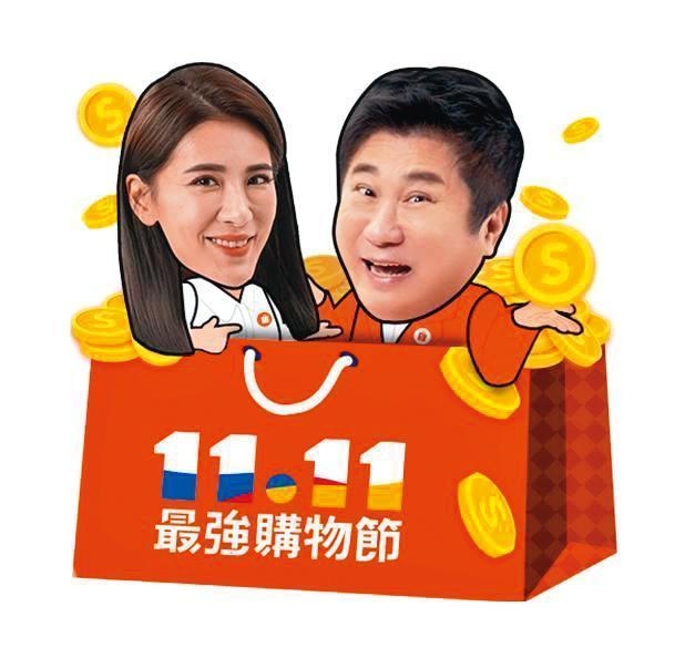 胡瓜(右)、小禎(左)代言購物平台,共進帳300萬元。(蝦皮購物提供)