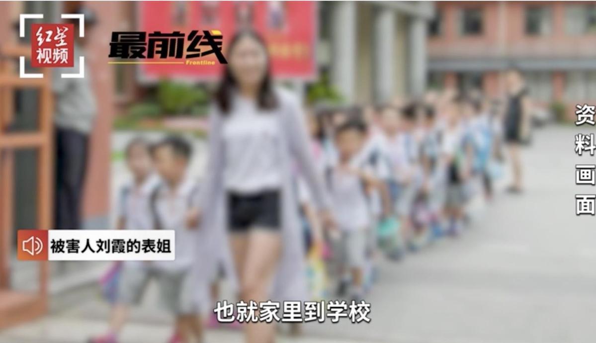 擔任國文老師的劉女,一直是眾人眼中善良懂事的「乖乖女」。(翻攝自紅星視頻)