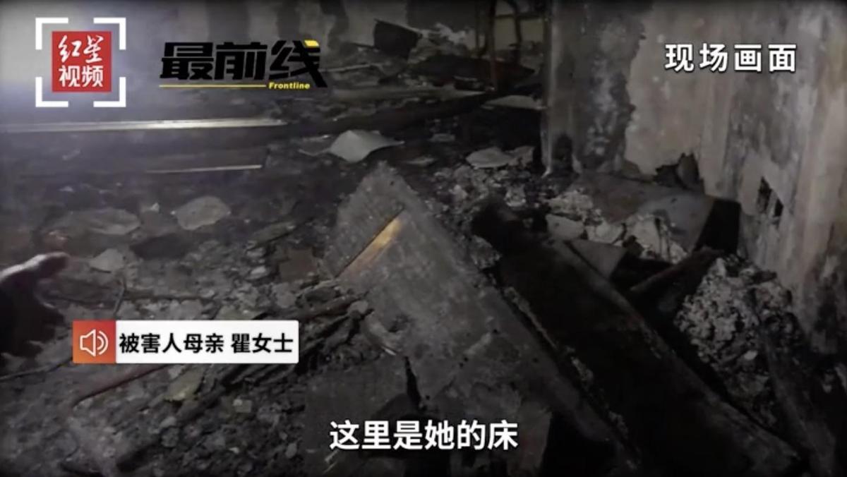 嚴男在殺害妻子後放火,試圖毀屍滅跡,而妻子的屍體也被燒得面目全非。(翻攝自紅星視頻)