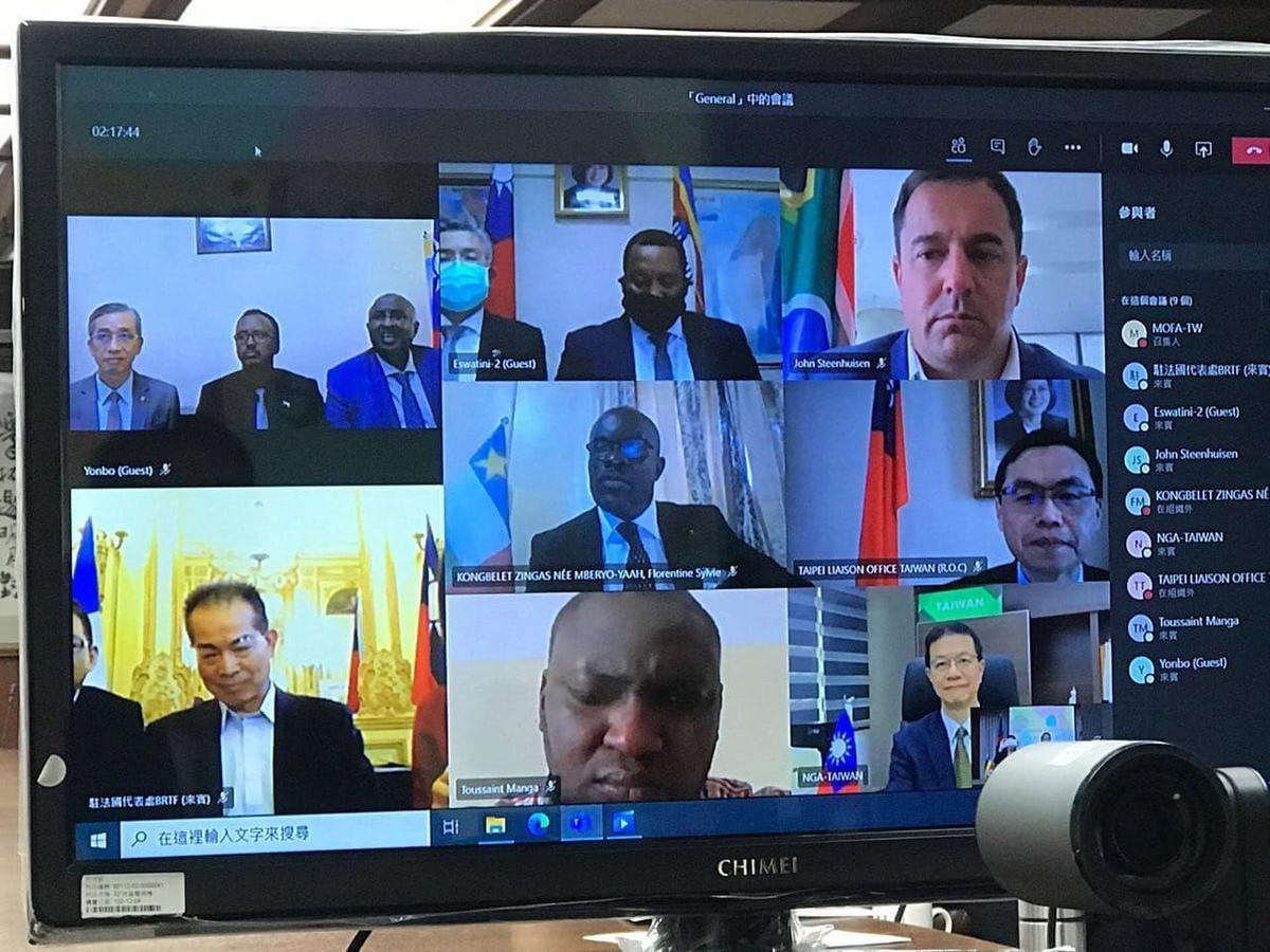 非洲友台國會議員參與連線致賀「福爾摩沙俱樂部」成立。(外交部提供)