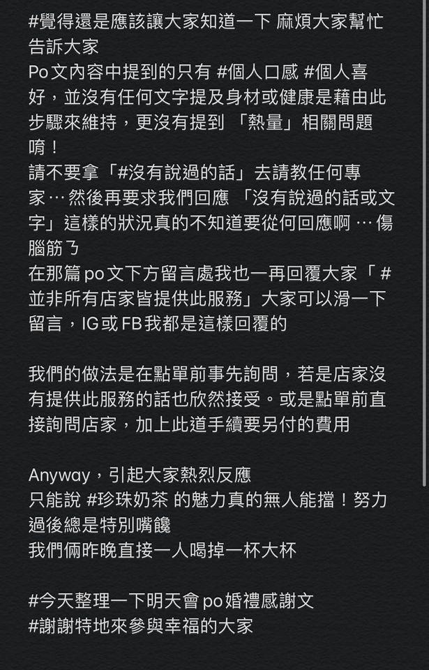 KIMIKO針對網友指控「奧客」一說在臉書回應。(翻攝自KIMIKO臉書)