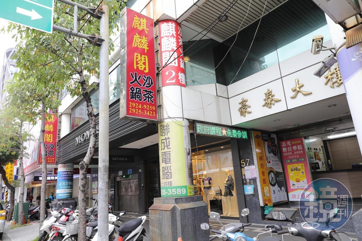店面位在台北捷運頂溪站附近的住商大樓2樓。