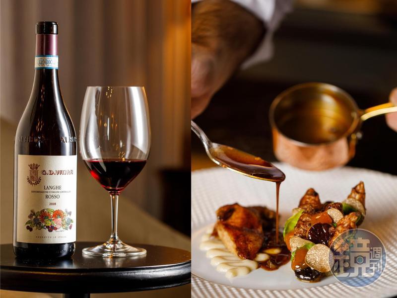 台北君品酒店新開幕的「雅意Artbrosia 」義大利餐廳,以西北義皮埃蒙特料理搭配當地名酒。