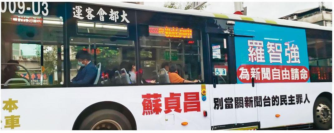 已宣布參選台北市長的羅智強,近來啟動「小強公車」繞行北市,獲不少藍營支持者關注。(翻攝羅智強臉書)
