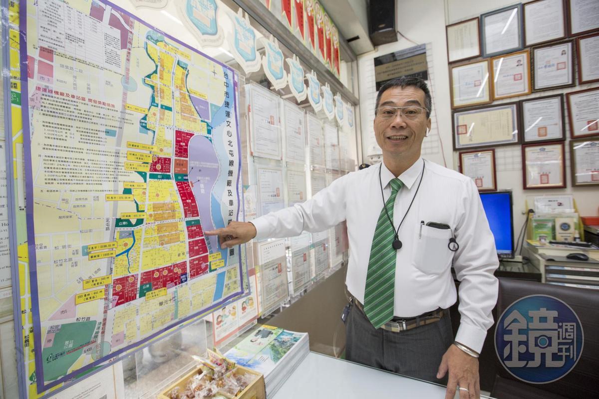 有巢氏房屋台中10期加盟店店長林志雲分析,近年北屯人口移入數持續增加,連香港人都愛揪團來北屯買房。