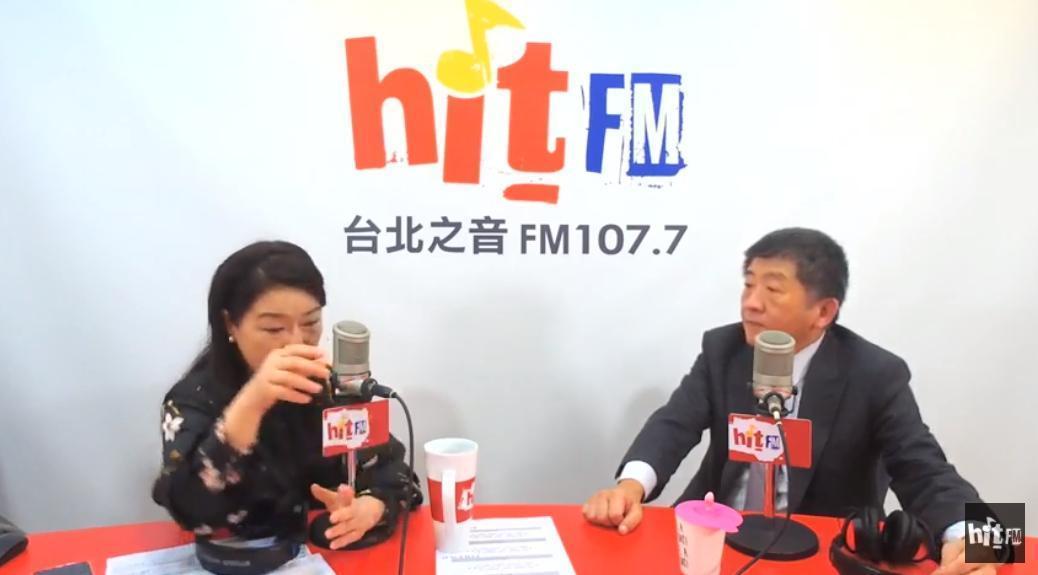 陳時中今日接受周玉蔻的電台專訪。(翻攝自hitfm YouTube頻道)