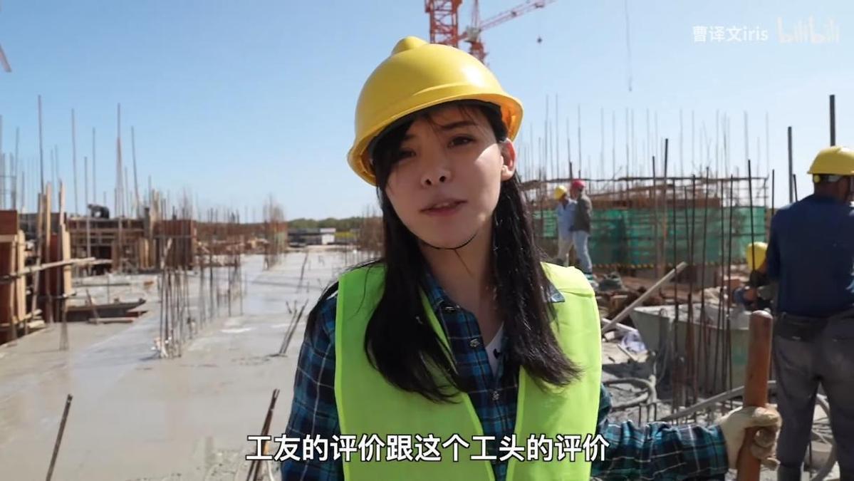 開工後,她的實際表現卻被工頭認為是「消極怠工」。(翻攝自曹譯文iris Youtube)