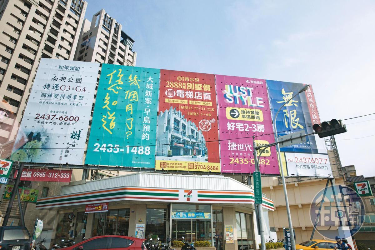 台中捷運北屯站周邊推案廣告林立,預售屋平均開價落在3字頭。