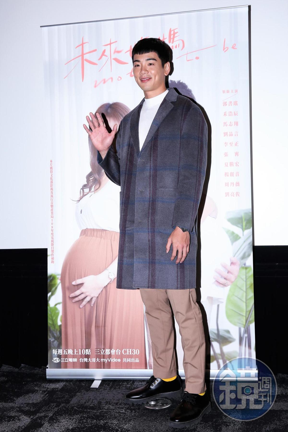 禾浩辰透露求學時期,曾在宿舍「聽見」室友與女友在做「開心的事」。