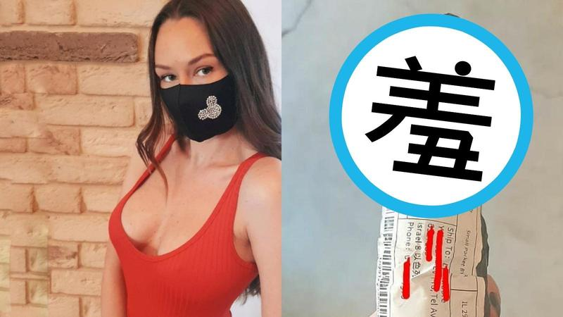 模特兒茉爾網購「黑頭粉刺清潔器」,收到包裹後直呼超級害羞。(翻攝lynn__moore instagram/facebook)