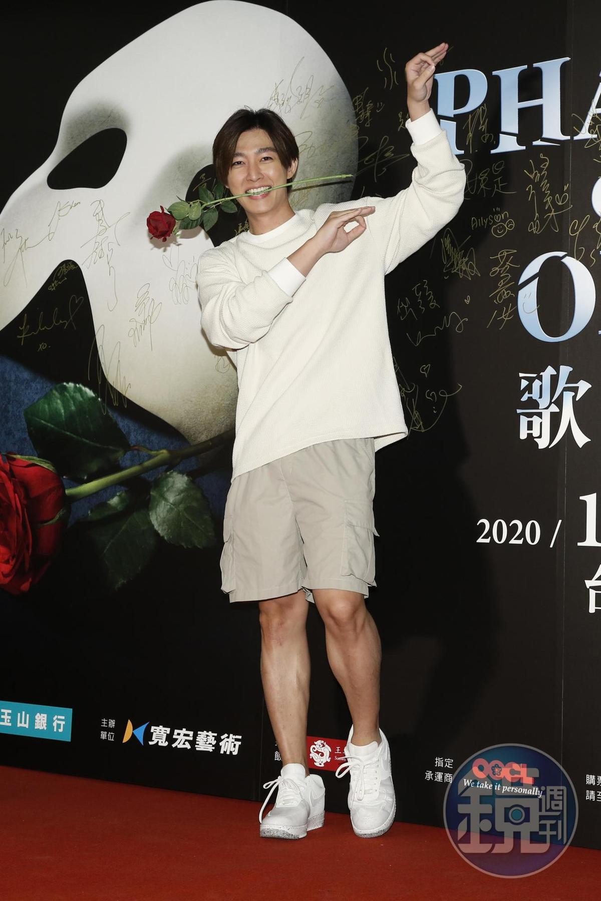 炎亞綸說他是來《歌劇魅影》偷靈感的。