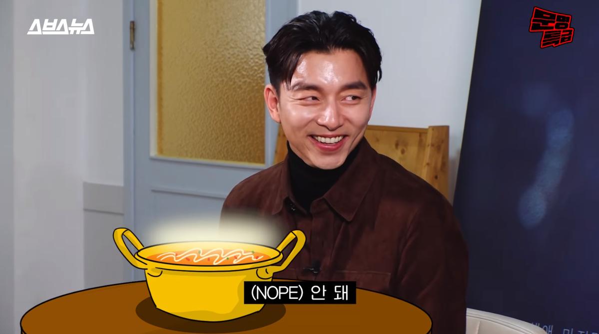 孔劉聊到泡麵突然認真起來,強調說好不吃的人事後來要他絕不妥協。(翻攝自YouTube畫面)