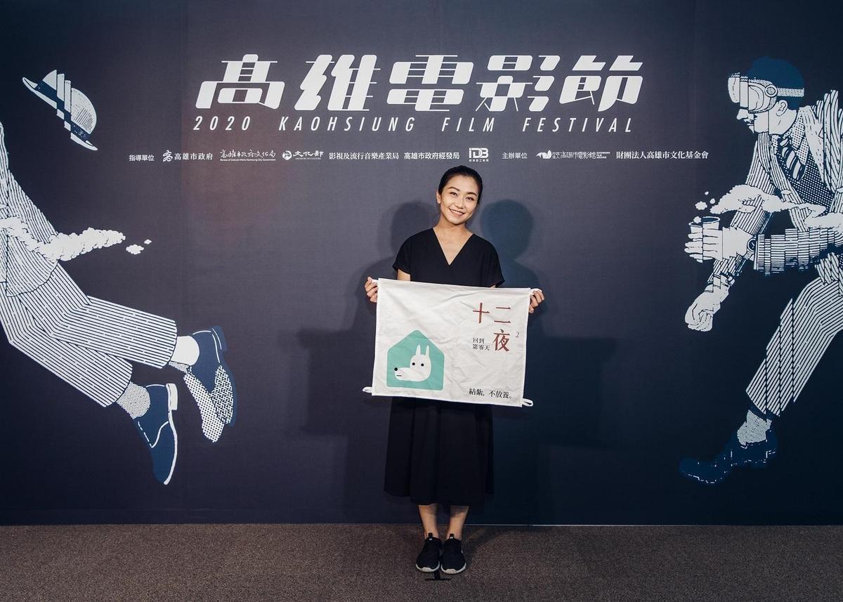 《十二夜2:回到第零天》在高雄電影節首映,導演Raye Liu現身分享拍攝甘苦。(高雄電影節提供)