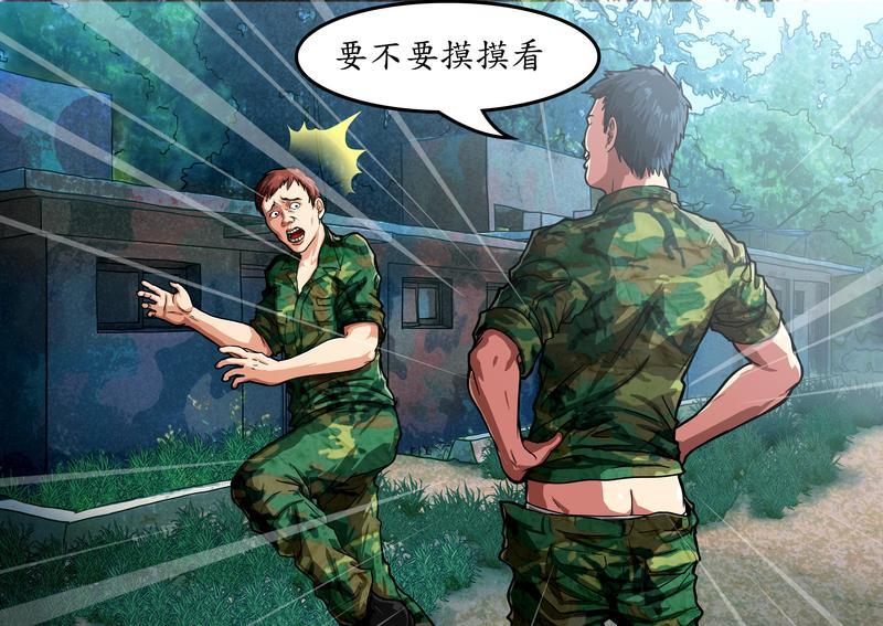 A先生(左)11月初前往教召,卻在休息時間遭鄰兵(右)露鳥性騷,是我國實施教召的首例性騷擾案件。(模擬畫面)