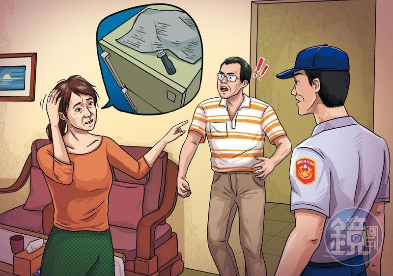 警方搜索時,凶手妻子無意間透露凶刀放在冰箱上,讓凶手俯首認罪。