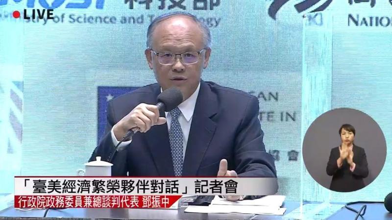 政務委員鄧振中今(21日)強調,該MOU不會取代台美TIFA,稱兩者機制是並行的。(翻攝自「行政院開麥啦-2」YouTube頻道)