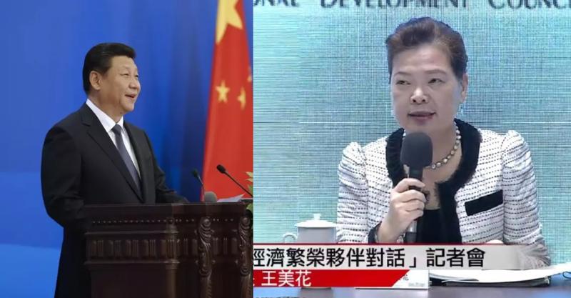 針對習近平(左)提出考慮加入CPTPP,王美花認為「對中國來說相對門檻是高的」。(翻攝自外交部官網、「行政院開麥啦-2」YouTube頻道)