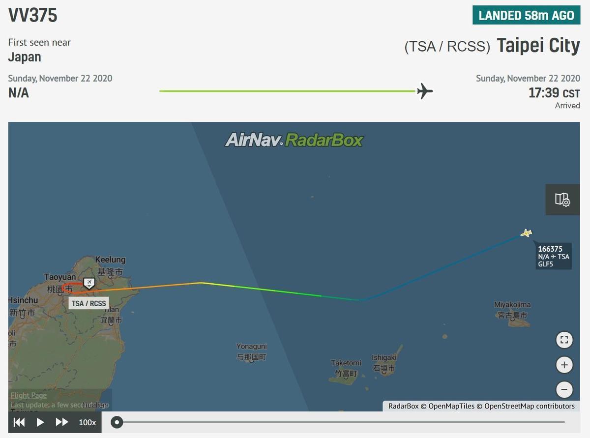 今下午5點39分左右,有架美國行政專機C-37A(民間型號稱為灣流5型)降落松山機場。(翻攝自radarbox網站)