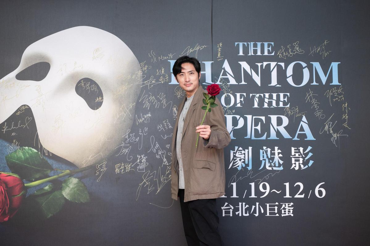 Darren邱凱偉很開心能在台灣看到經典音樂劇《歌劇魅影》。(寬宏藝術提供)