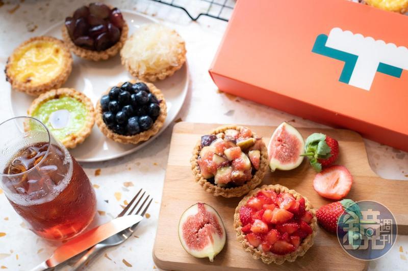米其林星廚林明健最新品牌「TART TAIPEI手工酥塔專門店」進軍台北東區甜點圈。