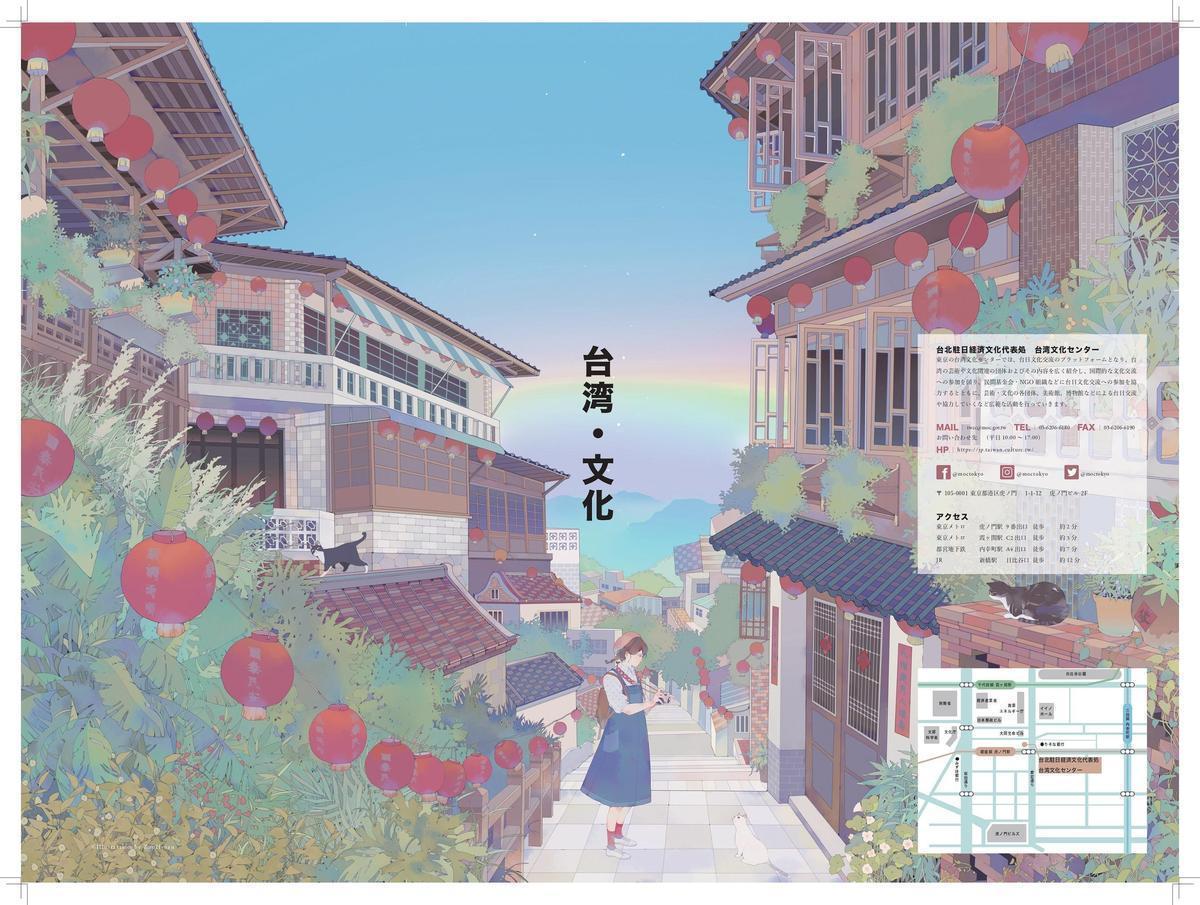 文化部駐日本台灣文化中心邀請漫畫家左萱繪製文宣行銷台灣特色,在日本引起關注及好評。(文化部提供)