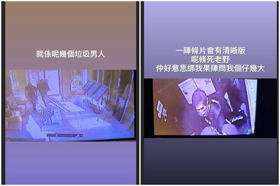 蘇淼淼也公布大樓監視器畫面,指證就是這3位歹徒闖入家中洗劫,懸賞港幣200萬元緝凶。(翻攝自蘇淼淼IG)