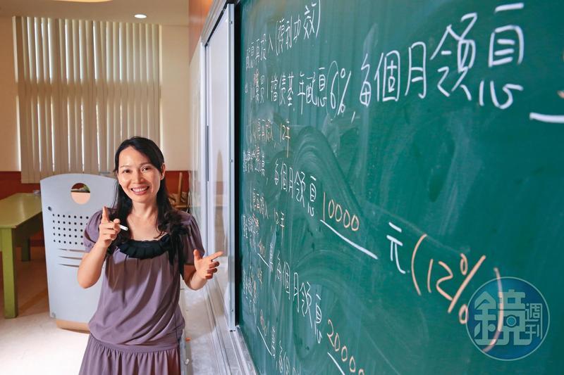 數學老師黃惠玲將百萬元基金配息,持續滾入投資市場。