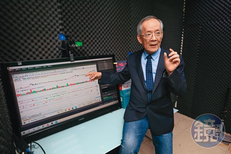 雖已到屆齡退休的年紀,但李永年始終對股市分析的工作樂此不疲。