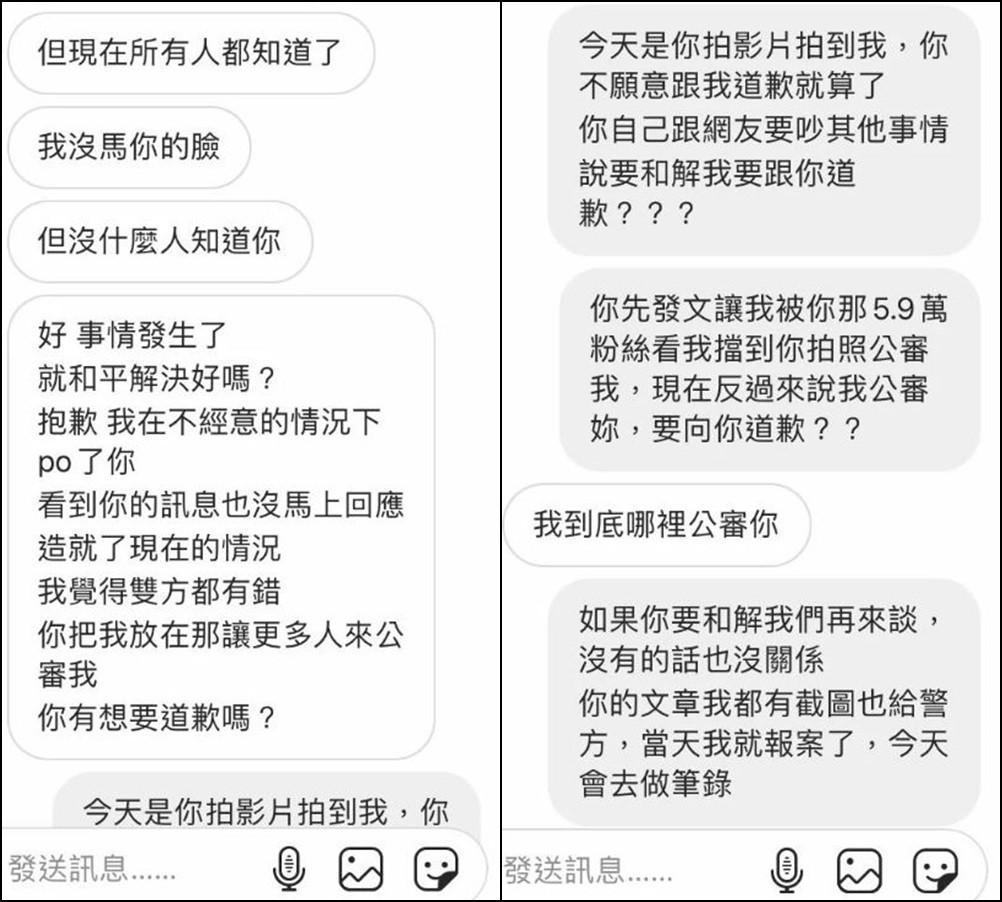 凱燕表示自己已經道歉了,但對方卻打算提告。(翻攝自凱燕IG)