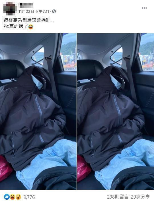 網友分享為了通過高乘載管制,在後座放了一個假人當作障眼法,結果竟然成功通過管制。(翻攝自爆廢1公社)
