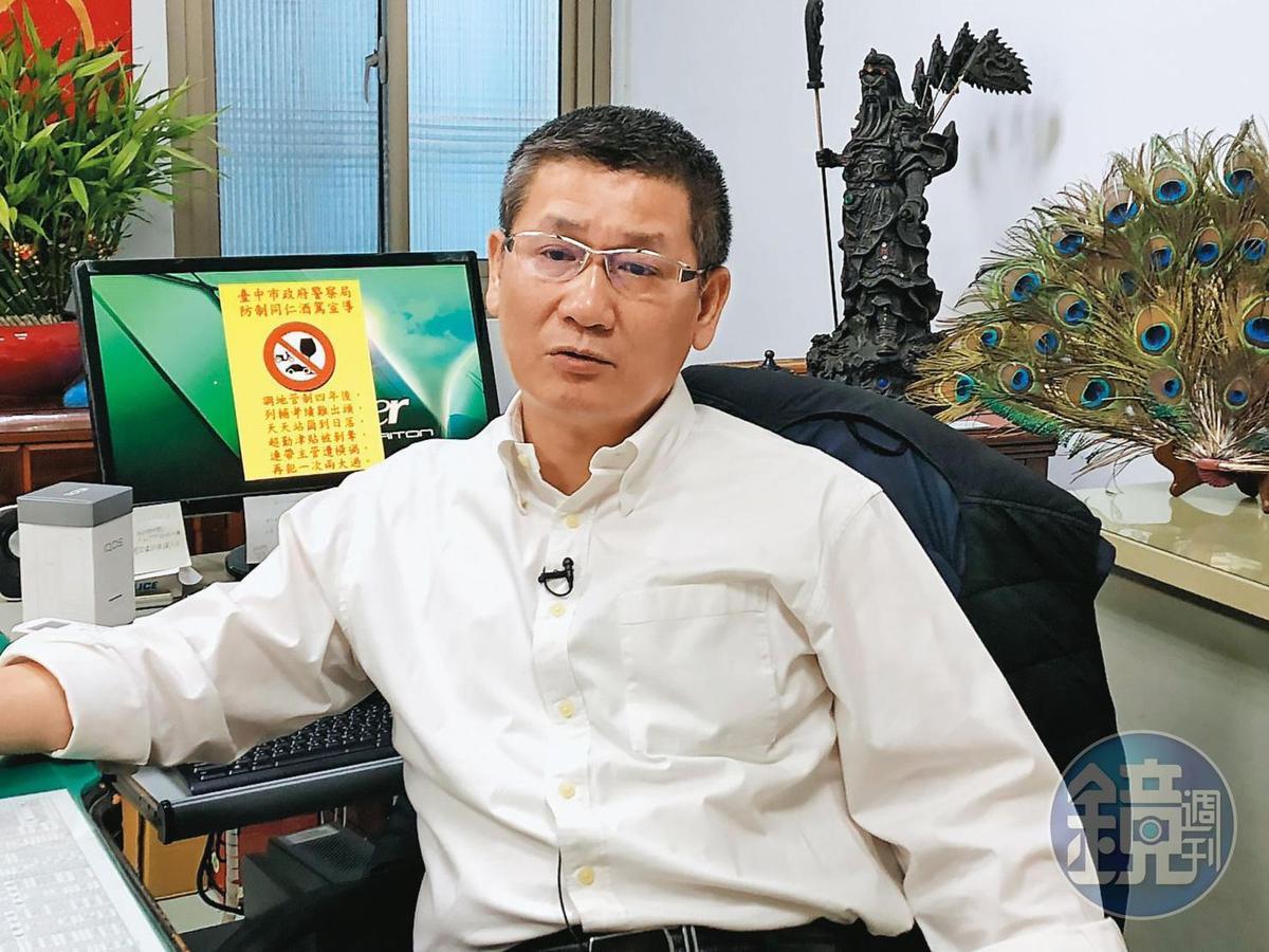 台中市警局東勢分局副分局長蔡彥哲對林女的心狠手辣印象深刻。