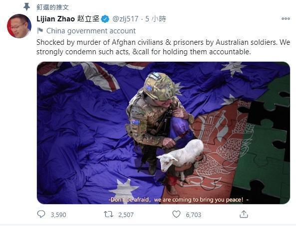 趙立堅今在推特上貼出一張照片,暗諷澳洲軍人殺害阿富汗公民和俘虜。(翻攝趙立堅推特)