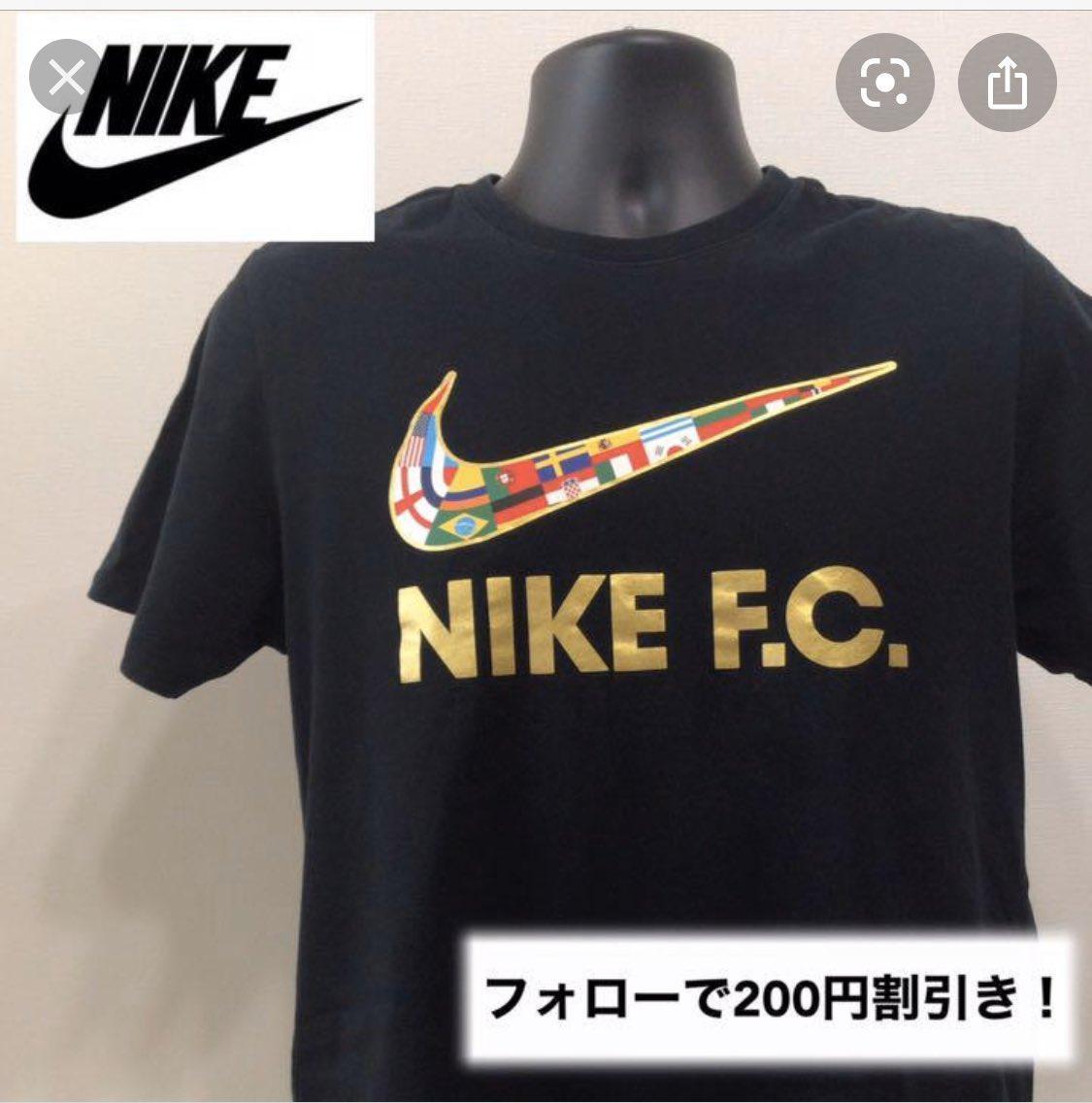 Nike衣服上缺了日本國旗,被網友質疑是「反日企業」。(翻攝自推特)