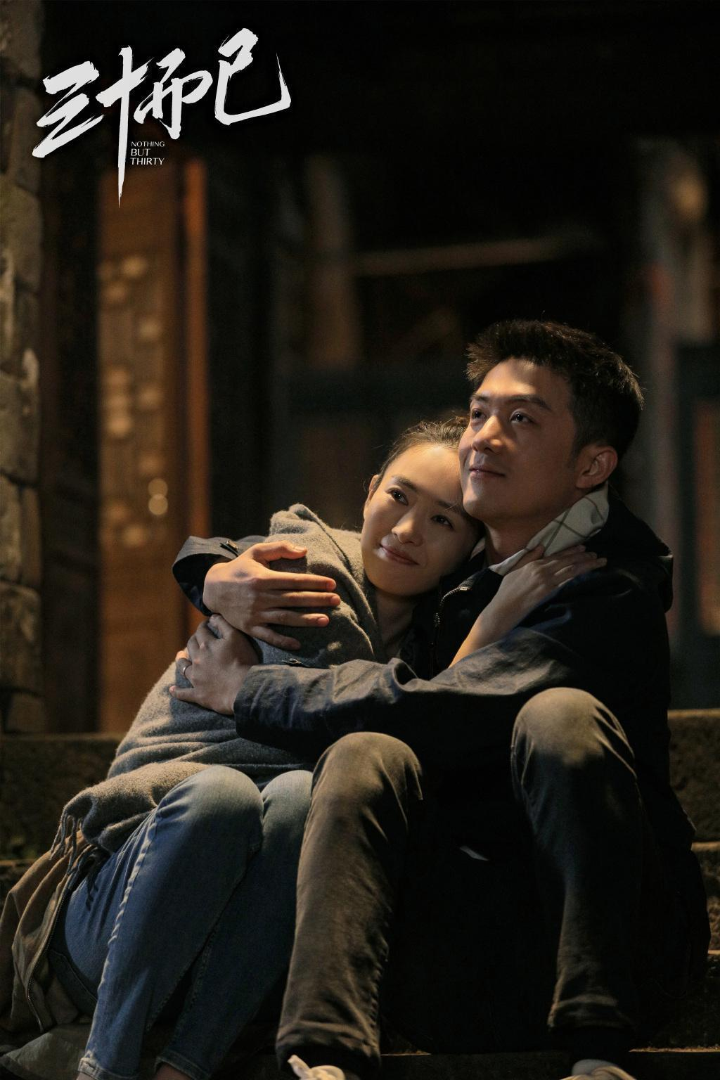 李澤鋒以《三十而立》的渣男角色引起大眾關注。(翻攝三十而立微博)