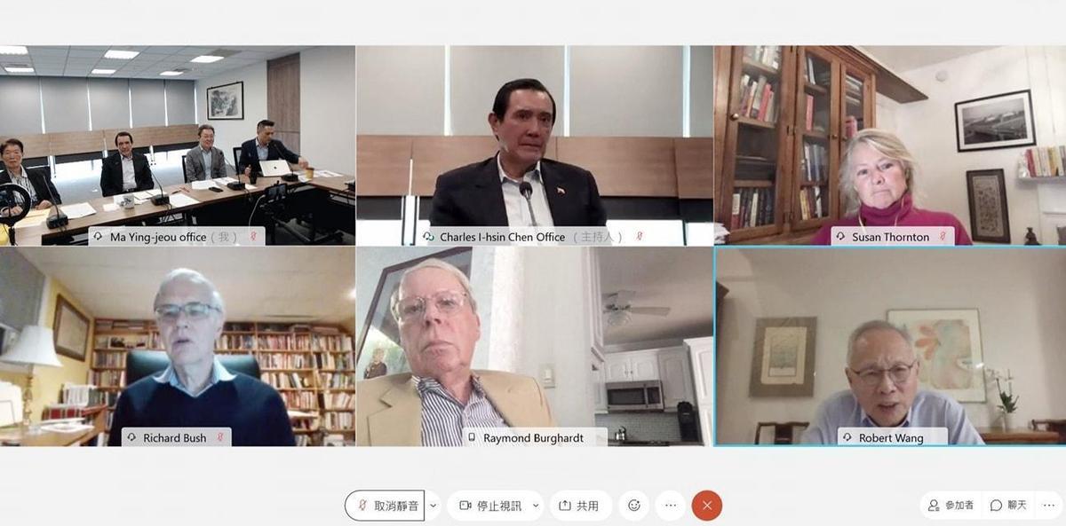 前總統馬英九與民主黨前官員視訊會談。(翻攝自馬英九臉書)
