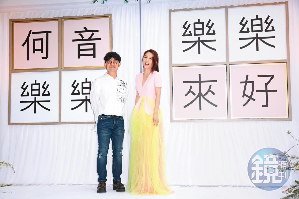 Hebe田馥甄與華研國際音樂約滿後,成立樂來樂好工作室,和何樂音樂結盟。左為音樂總監陳建騏。