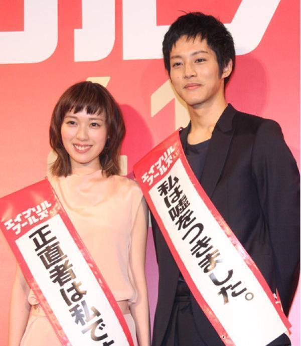 松坂桃李與戶田惠梨香閃電結婚。(網路圖片)
