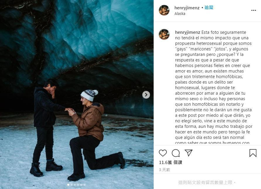 希曼尼茲上週和男友到阿拉斯加旅遊時被求婚了,兩人決定步入禮堂。(翻攝自 @henryjimenz Instagram)