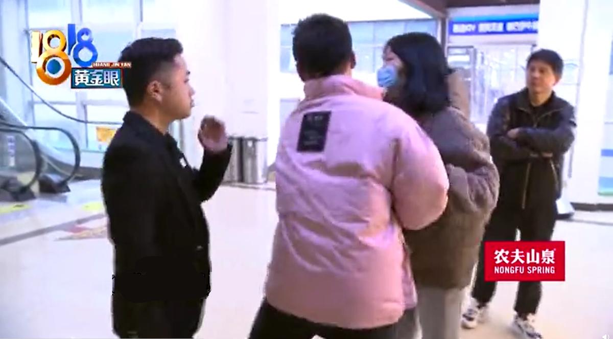 趙女(右2)崩潰向業者(左1)動手,丈夫則抱胸旁觀。(翻攝自《1818黃金眼》)