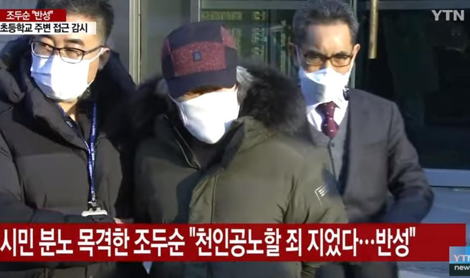 趙斗淳步出保護所時,將沒有上銬的雙手背在後背,展現南韓文化中上位者表達權威的姿態,傲慢態度讓一旁的記者們跟著怒火中燒。(翻攝自YTN News YouTube頻道)