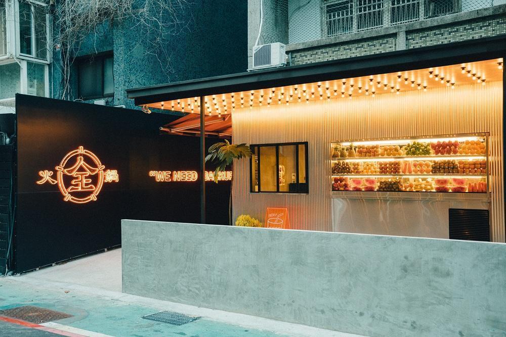 全聯「全火鍋」快閃店將於明年1月20日結束營業。(全聯福利中心提供)
